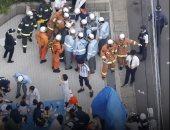 شاهد فى دقيقة .. اليابان تتشح بالسواد بعد طعن 21 شخص