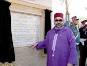 ملك المغرب يدشن مركزًا لطب الإدمان