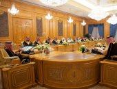 مجلس الوزراء السعودى يؤكد على ضرورة التزام المجتمع بالإجراءات الاحترازية
