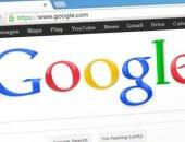 23 موقعا ترسل خطابًا للمفوضية الأوربية لاتهام جوجل بالاحتكار.. اعرف السبب