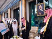 انطلاق أعمال قمة مجلس التعاون الخليجى فى مكة