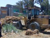 إزالة 77 حالة تعد على الأراضى الزراعية وأملاك الدولة بمراكز البحيرة