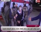 أرملة الشهيد أحمد منسى: هشام عشماوى رمز لكل خائن ومصر تقدر تحاسب أعداءها