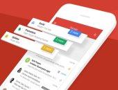 بضغطة واحدة يمكنك التنقل بين حساباتك على الـ Gmail اعرف الخطوات