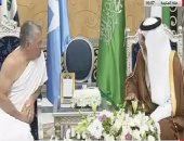 العاهل الأردنى يصل السعودية للمشاركة فى القمتين العربية والإسلامية