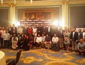 القنصلية الأمريكية بالإسكندرية تدشن مبادرة لدعم ذوى الاحتياجات الخاصة