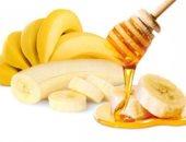 """""""100 مليون صحة"""": تناول الموز قبل النوم يفى باحتياجات الجسم من فيتامين C"""