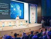 """الإمارات تطلق مبادرة """" مليون مبرمج أردنى """" لتعزيز الشراكة بين عمان وأبو ظبى"""