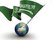 كاريكاتير صحف الإمارت..القمم فى السعودية ترفع راية الحق فى مواجهة الإرهاب