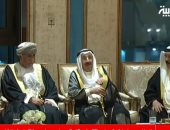 شاهد.. بث مباشر لتوافد قادة دول مجلس التعاون الخليجي لقصر الصفا بمكة