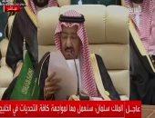فيديو.. تعرف على أبرز رسائل الملك سلمان خلال كلمته بالقمة الإسلامية