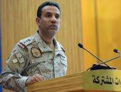 قوات التحالف العربى تعترض طائرتين مسيرتين للحوثيين انطلقتا من صنعاء