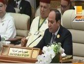 السيسى يطالب المجتمع الدولى بوقف ممارسات القمع ضد جماعة الروهينجا المسلمة