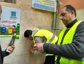 صور.. تركيب 100 ألف قطعة موفرة لترشيد استهلاك المياه بالإسكندرية