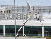 """تعرف على مطار """"كريستيانو رونالدو"""" من أكثر المطارات خطورة لأشهرها بالبرتغال"""