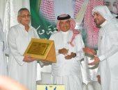 صور.. سحور الحميدى على شرف فنان العرب محمد عبده