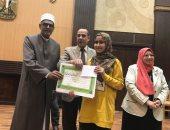 محافظ شمال سيناء يكرم 60 حافظا للقرآن الكريم
