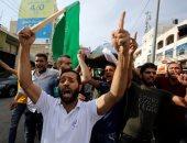وقفة احتجاجية وسط رام الله رفضا لمخططات القضاء على القضية الفلسطينية