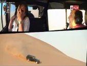 فيديو.. ريم البارودى تتوسل لسائق سيارة هانى فى الألغام بسبب زيادة السرعة