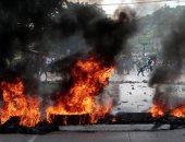 صور.. اشتباكات فى هندوراس بين المتظاهرين والشرطة بسبب خصخصة الصحة والتعليم
