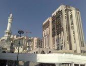"""""""قصر الصفا"""" محتضن قمم مكة وشاهد رئيسى على أحداث سياسية بارزة.. التفاصيل"""