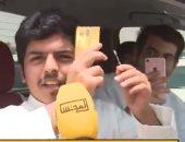 استياء فى الكويت بعد اعتراف طلاب بالغش ومطالب بإعادة الامتحانات.. فيديو