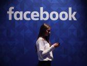"""""""فيس بوك"""" قد يطلق عملته المشفرة هذا الشهر"""