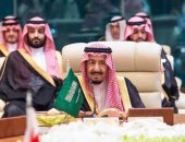 الملك سلمان: سنتصدى بكل حزم للتهديدات العدوانية والأنشطة التخريبية