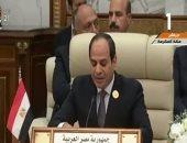 السيسى: مصر لن تدخر جهدا لدعم منظمة التعاون الإسلامى ومكافحة الإسلاموفوبيا