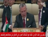العاهل الأردنى يبحث مع ملك بلجيكا سبل تعزيز التعاون الثنائى بين البلدين