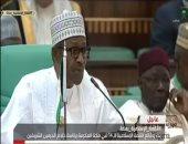الرئيس النيجيرى : الإرهاب يشكل أبرز التحديات التى تواجه العالم والأمة الإسلامية
