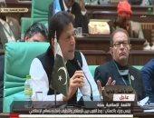 رئيس وزراء باكستان: لا صلة للإسلام بالإرهاب والتطرف