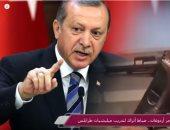 كيف أصبحت تركيا أكبر سجنًا للصحفيين فى عهد أردوغان؟