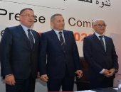وزير الرياضة المغربى: فضيحة رادس تؤكد استهداف الكاف للمغرب