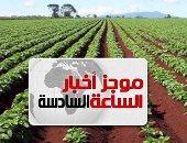 موجز6.. حبس وغرامة لا تقل عن 200 ألف عقوبة إصدار ترخيص محجر بأرض زراعية