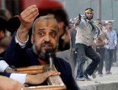 5 نقاط رئيسية تلخص الخطة الإخوانية لاستهداف مصر فى 30 يونيو.. تعرف عليها
