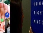"""""""هيومان رايتس منظمة """"الكذب على قدم وساق"""".. سيل من البلاغات على مكتب النائب العام بسبب التقارير المشبوهة.. وحقوقى: المنظمة تعمل بالمال القطرى والتركى الحرام.. وباحث: تقريرها مكانه الطبيعى """"سلة المهملات"""""""