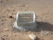 صور.. حفر 20 بئرًا لزراعة 1200 فدان بقرية الأمل فى أبو سمبل