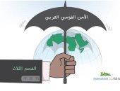 كاريكاتير الصحف السعودية.. القمم الثلاث فى مكة المكرمة تحمل السلام للمنطقة