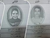 بالأسماء .. ننشر أوائل الشهادة الإعدادية فى محافظة بورسعيد