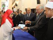 محافظ الجيزة يكرم 40 طفلاً من حفظة القرآن الكريم