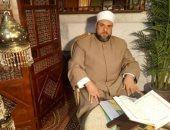 """وكيل """"أوقاف السويس"""" يتابع خطة العمل بمساجد الاعتكاف"""