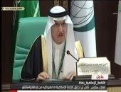 أمين التعاون الإسلامى يتلقى رسالة من وزير الخارجية الإماراتى حول جهود التصدى لكورونا