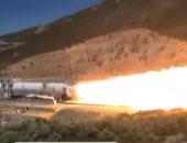 شاهد.. لحظة حدوث انفجار أثناء اختبار صاروخ فضائى
