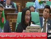 رئيسة ورزاء بنجلاديش: العالم ينظر للإسلام نظر خاطئة بسبب الإرهاب