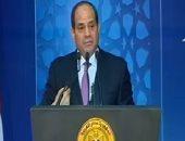 الرئيس السيسى: الخطاب الدينى المستنير من أهم عناصر المواجهة مع الفكر المتطرف