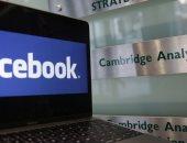 هيئة أمريكية توافق على تسوية مع فيسبوك بقيمة 5 مليارات دولار