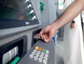 تقرير مصرفى: 31.5 مليار جنيه إجمالى السحب من ماكينات الصرف الآلى خلال العيد