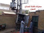 محولات الكهرباء المتهالكة تهدد حياة الأهالى فى إحدى قرى الأقصر