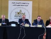 """عمومية """"مصر الجديدة للإسكان"""": 3 مليارات جنيه إيرادات مستهدفة 2019-2020"""